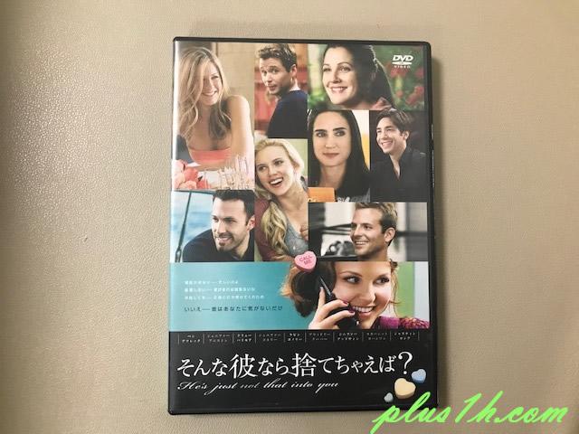 映画,英語,勉強0